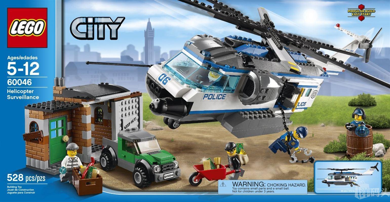 2013新LEGO正品乐高益智拼插积木 城市系列 警用巡查直升机 60046