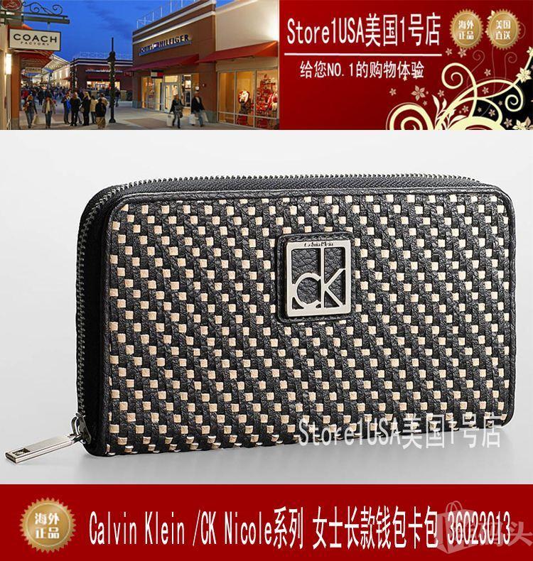 Calvin Klein /CK Nicole系列 女士长款钱包卡包 36023013