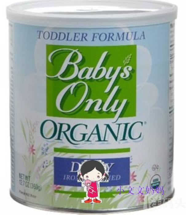 Baby's only organic美国欧莱铁强化有机奶粉 360g