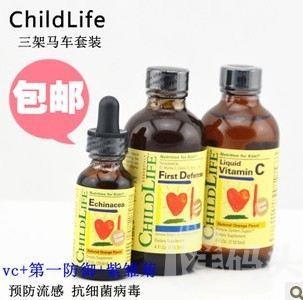 美国ChildLife童年时光三驾马车套装(vc+紫锥菊+第一防御液)