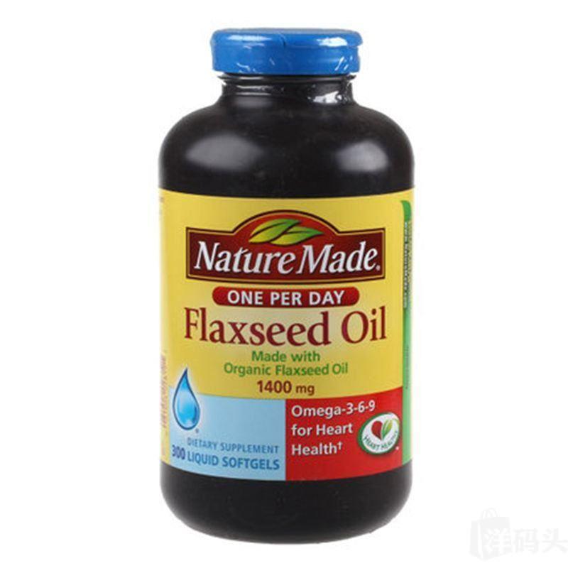 美国直邮Nature Made 有机亚麻籽油 Flaxseed Oil 300粒 1400mg