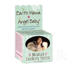 美国Earth Mama angel baby地球妈妈私处修护膏孕期产后痔疮有神效