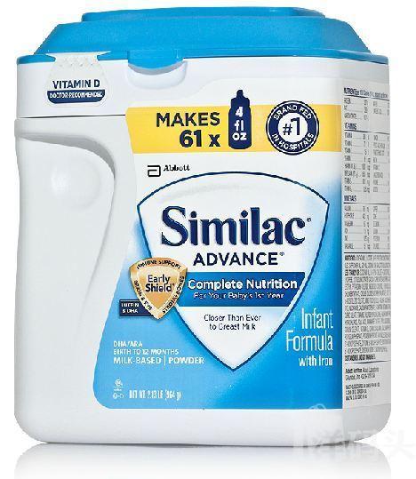 (美国直邮)雅培Similac金盾1段一段奶粉964g0-12个月1盒