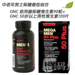 GNC 中老年男士保健最佳组合 前列腺维生素90粒+综合维生素120粒