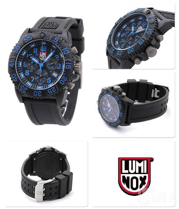 Luminox 3083