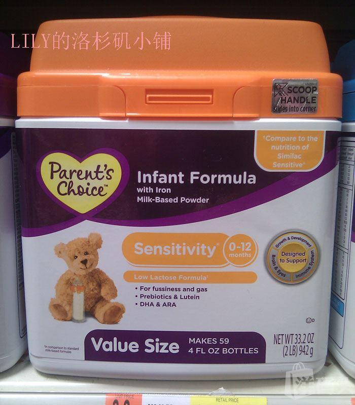 美国直邮Parent's Choice双亲之选低乳糖奶粉1段一段942g防过敏