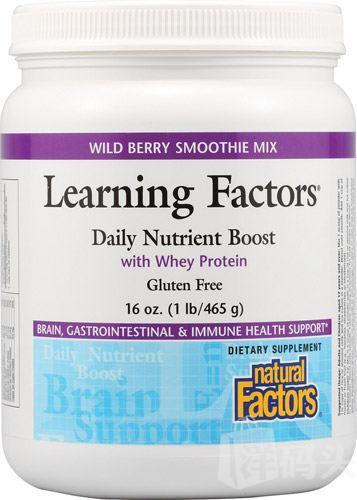 一桶直邮 Kid's Factors whey添加维生素儿童蛋白粉补脑增强免疫力
