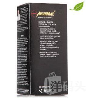 美国GNC ArginMax雄劲男性配方 综合维生素90粒