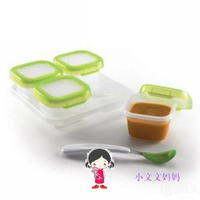 OXO Tot辅食盒 便携盒 可微波/可冷冻120ml 4只