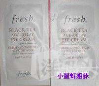 FRESH BLACK TEA AGE-DELAY EYE CREAM/Concentrate 黑茶眼霜 2ML