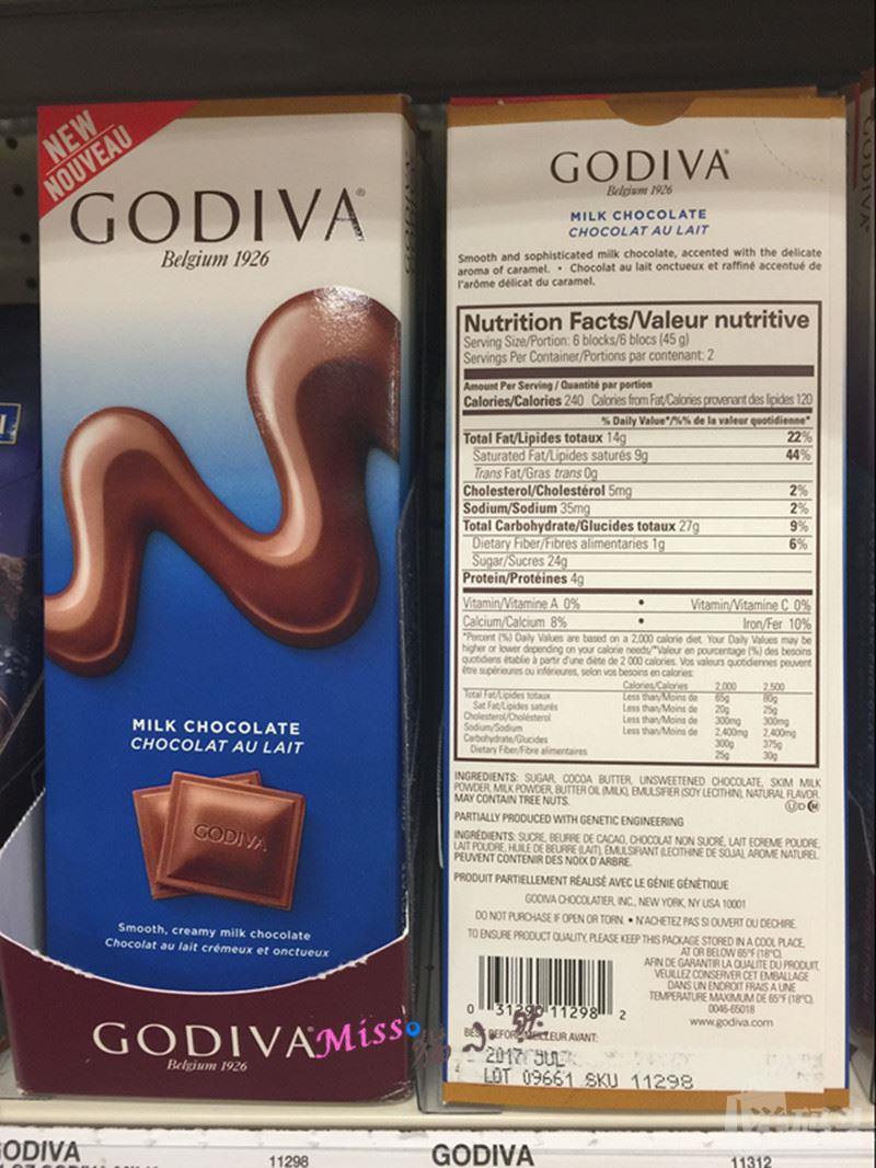 高迪瓦Godiva歌帝梵  31%牛奶巧克力直排 90g
