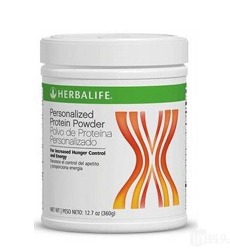 美国直邮康宝莱 herbalife 蛋白粉 蛋白质粉营养蛋白粉360克