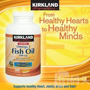 美国直邮 Kirkland柯克兰 fish oil 深海鱼油1000mg 400粒 柯可兰