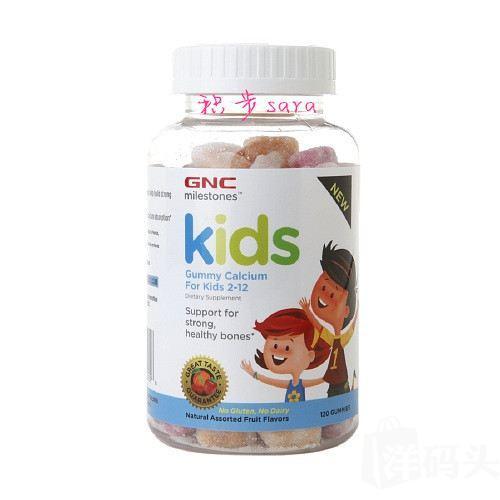 美国直邮 GNC Kids儿童补钙水果味钙片软糖骨骼牙齿生长健康120粒