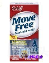 Schiff Move Free Advanced(movefree)+VD维骨力 蓝盒80