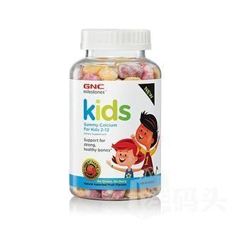 美国直邮 GNC 儿童骨骼健康软糖120粒 成长补钙
