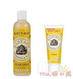 Burt's Bees小蜜蜂宝宝洗护套装(沐浴露配保湿乳)