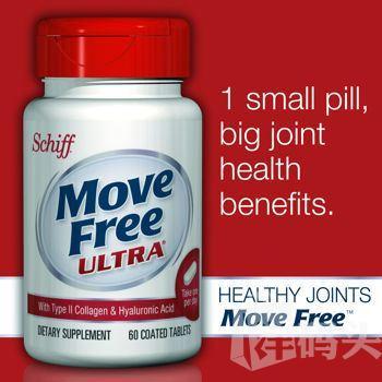 美国 Schiff Move Free Ultra骨胶原维骨力UC-Ⅱ 60片㊣