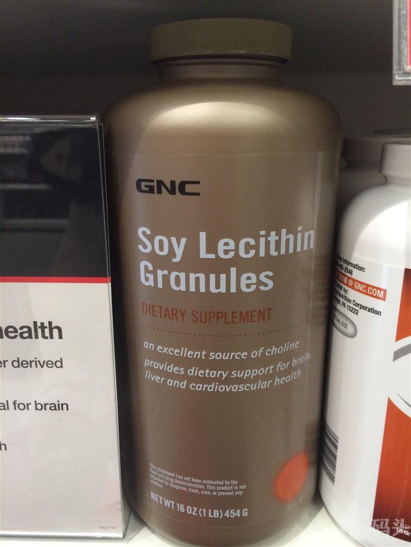 GNC大豆卵磷脂 60天量