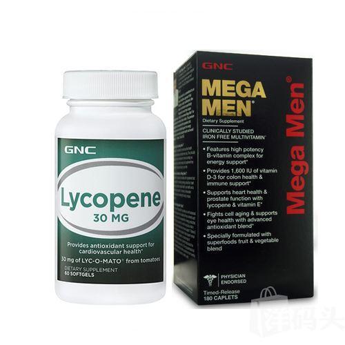 美国直邮 GNC男士综合维生素180粒+番茄红素30mg 60粒 男性健康组