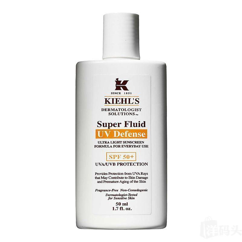 契尔氏Kiehl's Super Fluid超轻透清爽防晒隔离乳SPF50+ 50ml