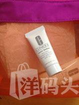 倩碧Clinique Even Better Skin Tone提亮乳SPF20 15ml