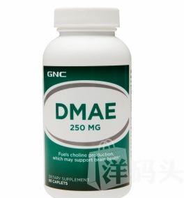 美国 GNC DMAE补脑素精华250mg 60粒神经衰弱增强记忆力
