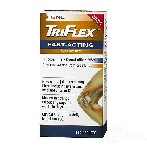 2瓶包直邮包税 美国GNC Triflex 速效型维骨力120粒 速效缓解关节