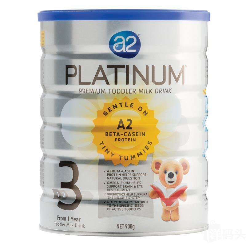 A2 Platinum白金高端婴儿奶粉3段6罐装,澳洲直邮代购