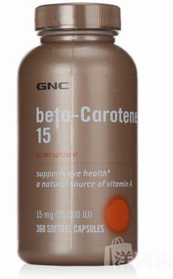 美国直邮 GNC Beta胡萝卜素天然维生素A保护眼睛 360粒