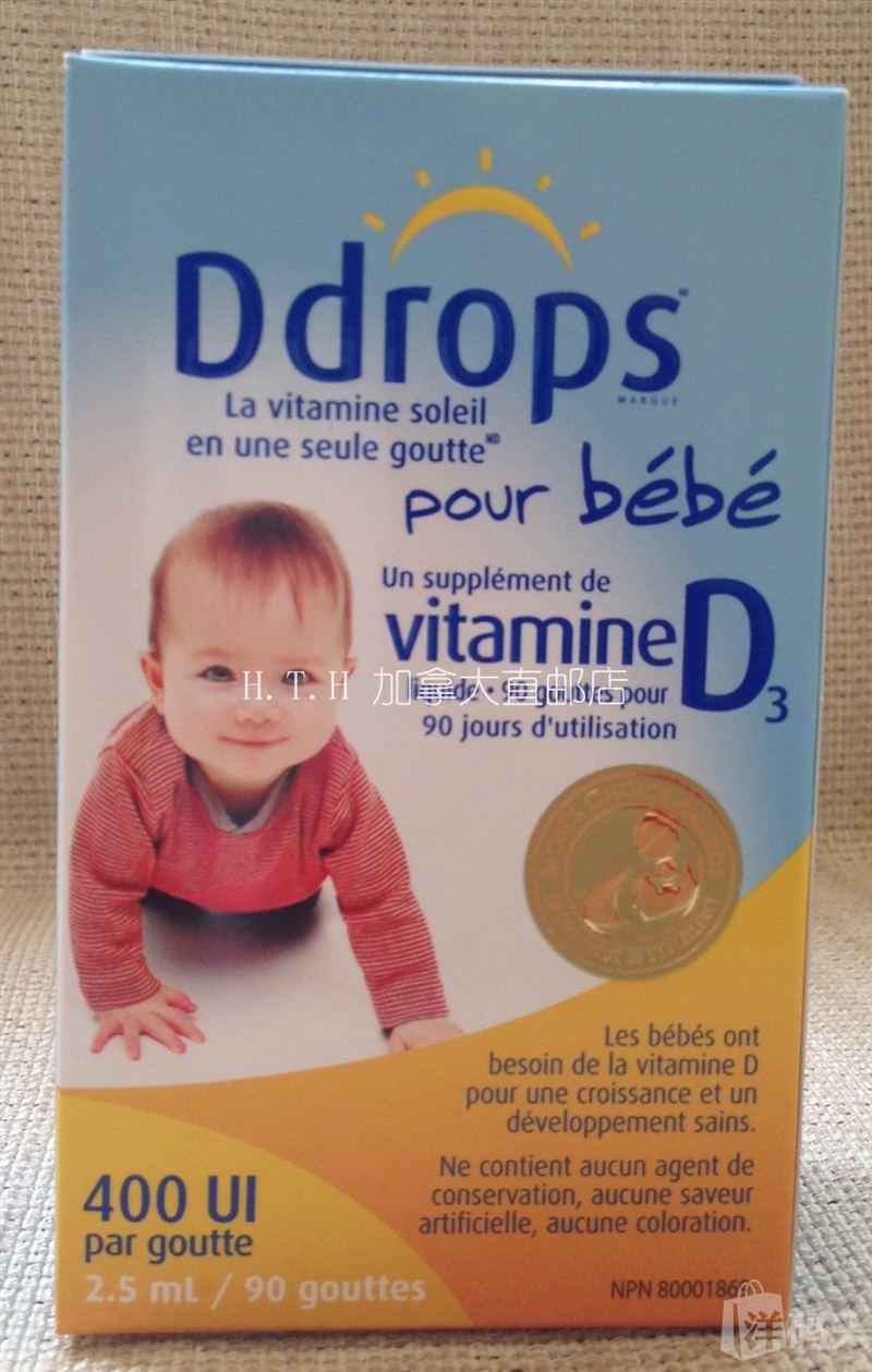 【加拿大直邮】加拿大Baby d drops/Ddrops 婴儿维生素d3滴剂 90滴补钙