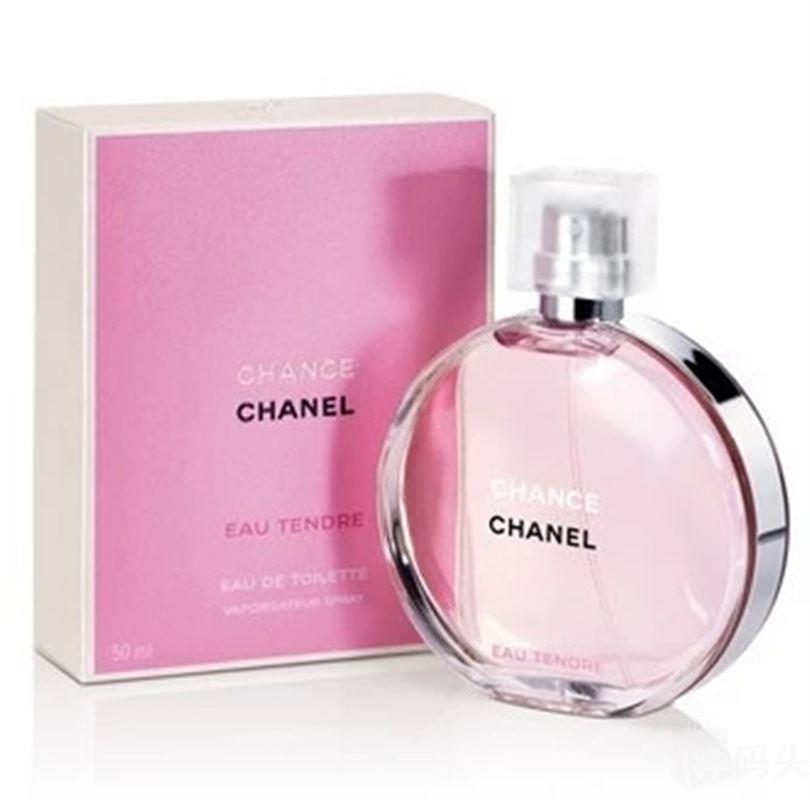 美国直邮Chanel Chance香奈儿机会(邂逅柔情)粉红甜蜜香水