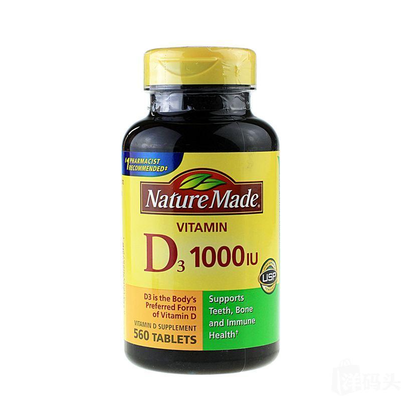 美国原装Nature made 维生素 D3 1000IU 促进钙吸收 560粒