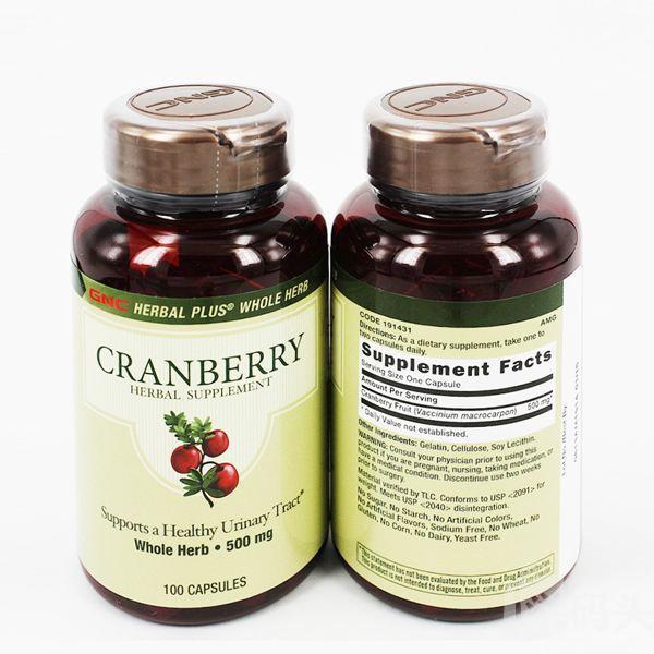 美国直邮GNC蔓越莓精华胶囊 500mg 100粒 保护女性泌尿系统