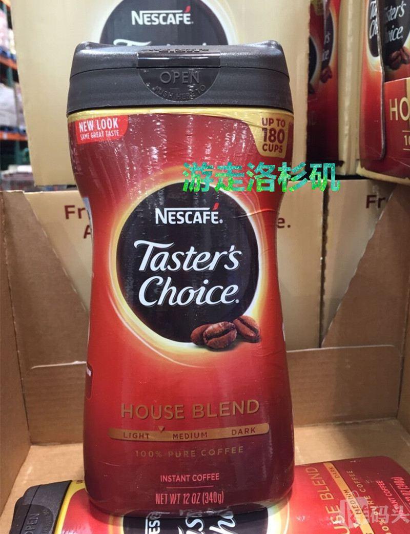 一瓶包直邮 NESCAFE Taster's Choice雀巢速溶金牌原味咖啡340g