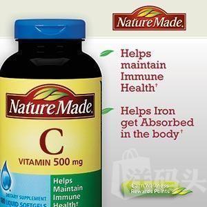 美国直邮Nature Made浓缩液体维生素C 500mg 180粒软胶囊