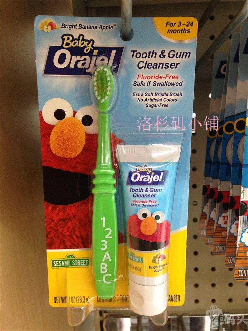 满200包直邮Orajel欧乐 婴幼儿童可吞咽牙膏+宝宝软毛牙刷