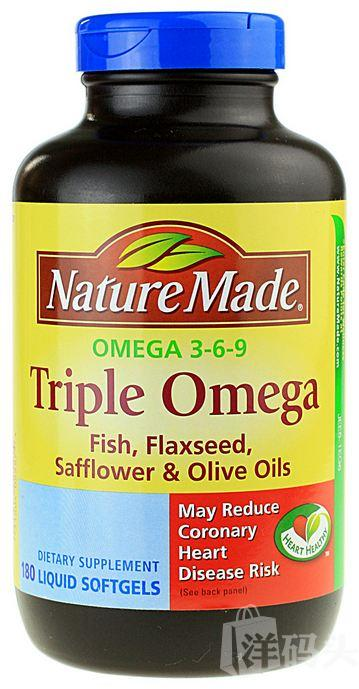 美国Nature Made Triple Omega3-6-9三倍复合鱼油1200mg180粒