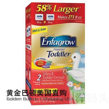 美国直邮Enfagrow美赞臣二段宝宝奶粉加量装1080克 2盒起包邮发货