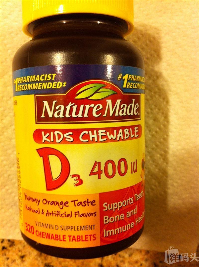 Nature Made Kids 儿童维他命D3 软咀 香橙味 320粒