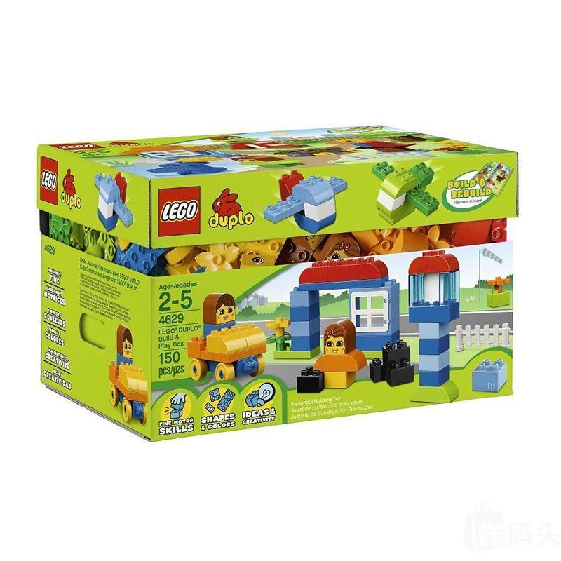 150颗粒乐高得宝Duplo大颗粒lego自由拼插包