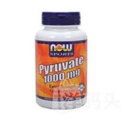 【Calcium Pyruvate】丙酮酸钙燃脂瘦腿胶囊(针对大腿)180粒装