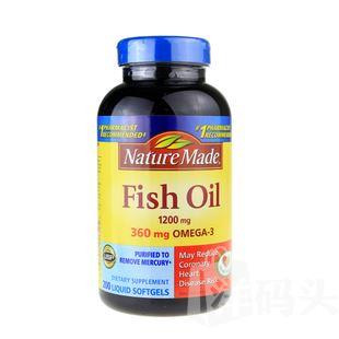 美国Nature Made Fish oil 深海鱼油 1200mg 200粒