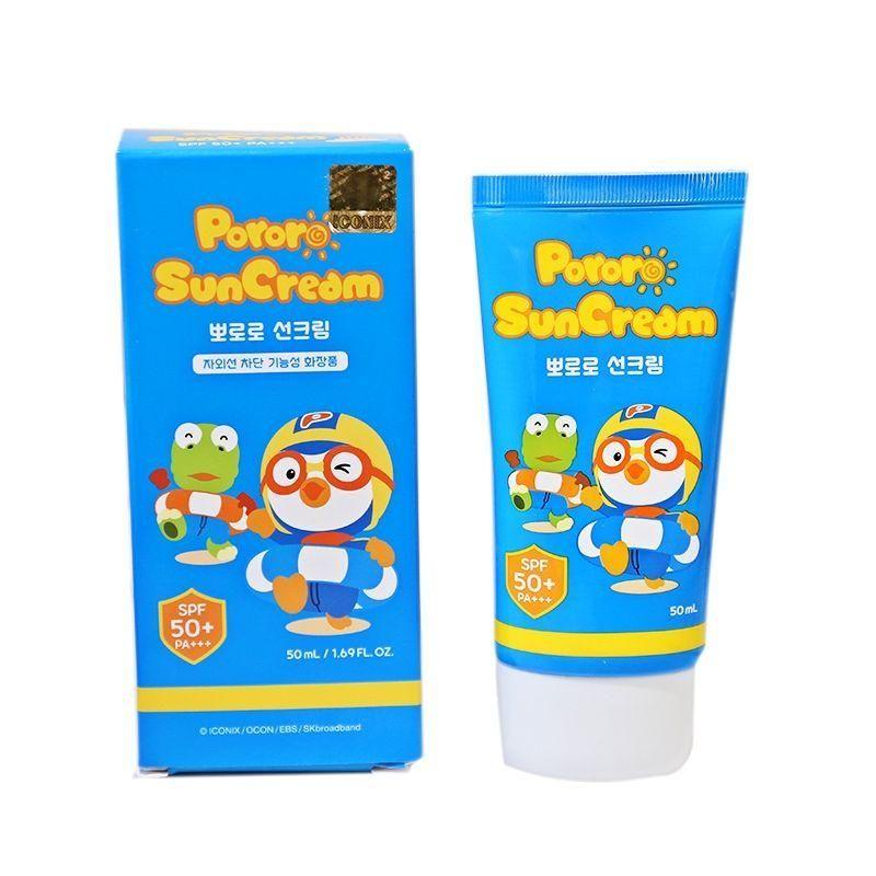 韩国宝露露防晒霜 儿童防晒乳SPF35安全温和PORORO防紫外线 50ml