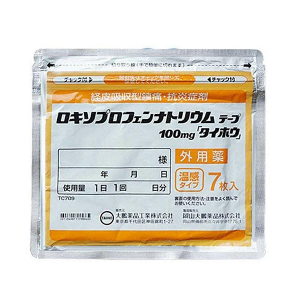 日本大鹏膏药温感久光7枚/包