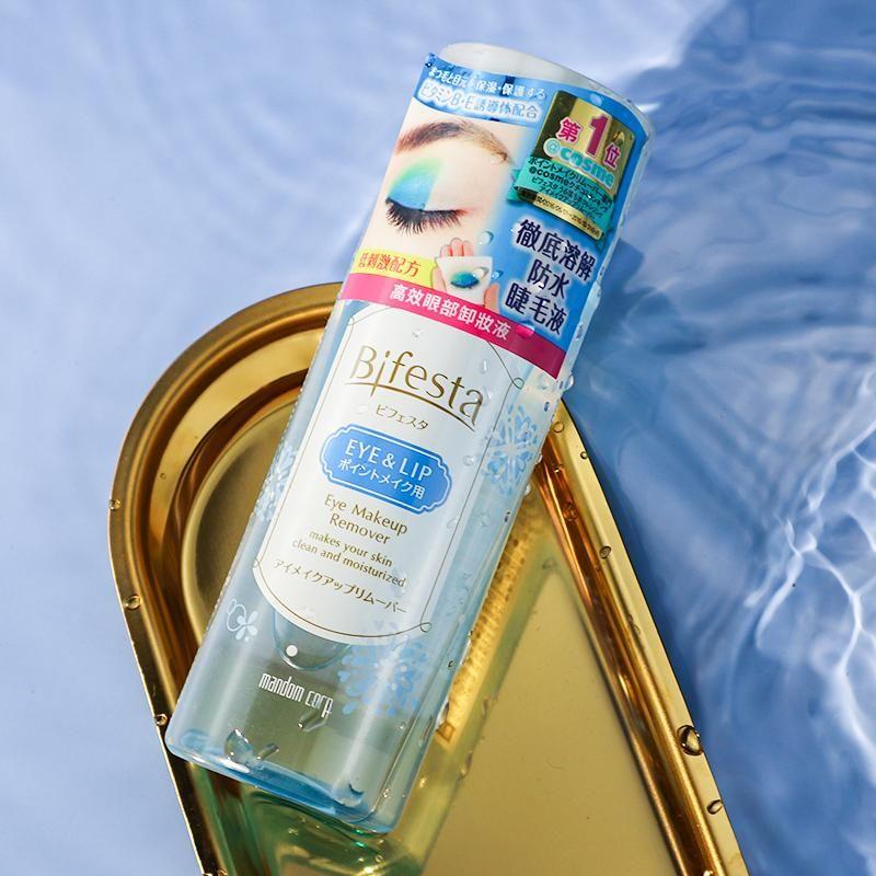 日本Bifesta曼丹眼唇卸妆水液眼唇部脸部深层清洁温和不刺激