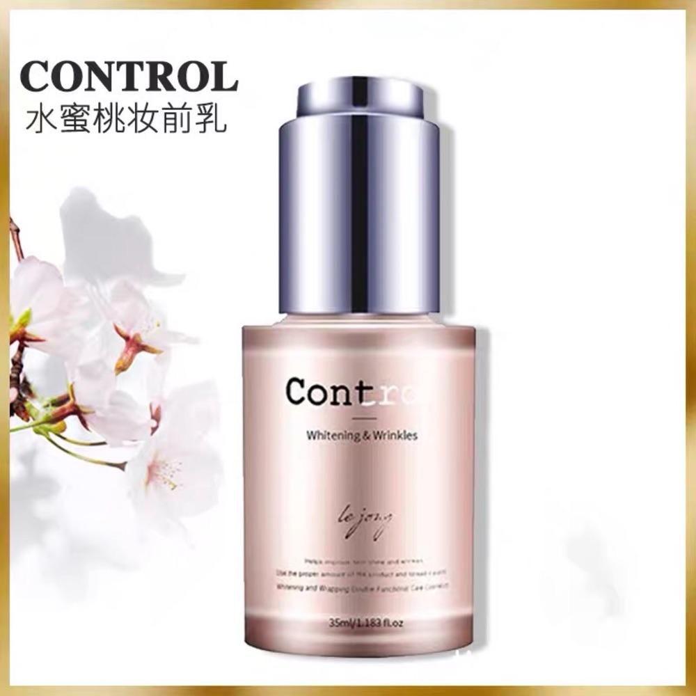 韩国control水蜜桃妆前乳二奶霜隔离 SPF35+牛奶肌35ml