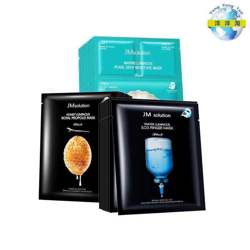 【3盒30片】韩国JM面膜女补水保湿美白淡斑祛痘淡化痘印收缩毛孔