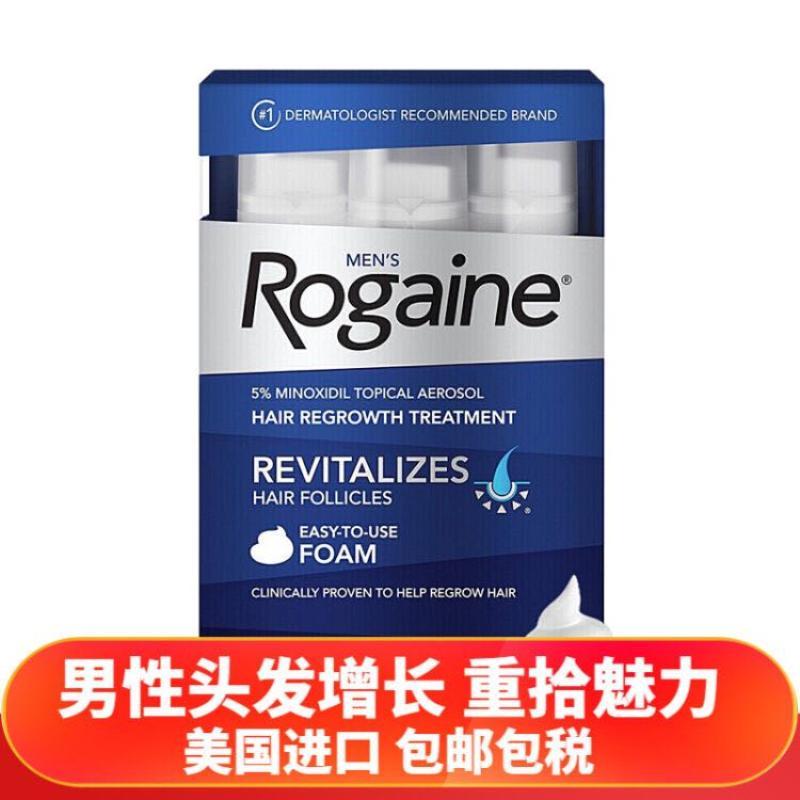 Rogaine落键男士护发增发密发防脱生发脂溢性脱发泡沫型60克*3瓶