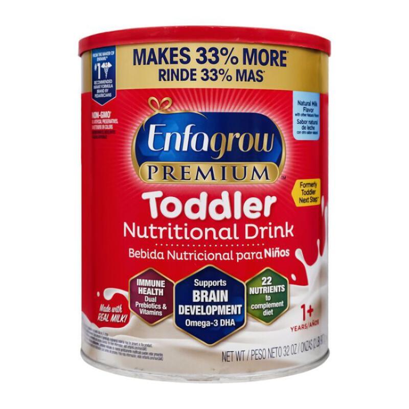 美版美赞臣Enfagrow三段金樽婴儿营养奶粉美国直邮原装进口907克